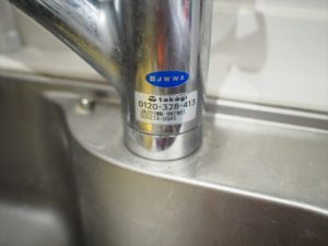 タカギのJA201MN-9NTN01に対応している分岐水栓はないの?