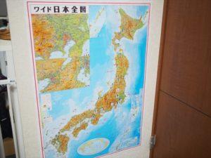 我が家が購入した日本地図
